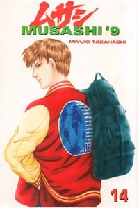 Musashi #9 Graphic Novel Vol. 14