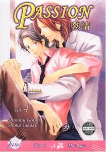 Passion Graphic Novel Vol. 04