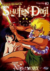 Shuten Doji DVD 02