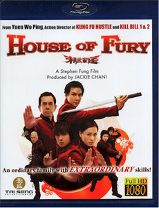 House of Fury (Live Action) Blu-ray