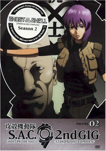 Ghost in the Shell Stand Alone Complex 2nd Gig DVD 02