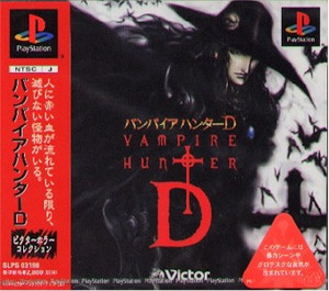 Vampire Hunter D (Japan PS)