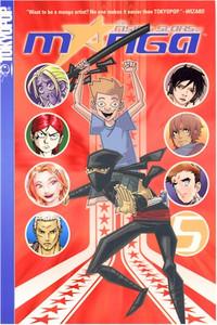 Rising Stars of Manga Graphic Novel 05