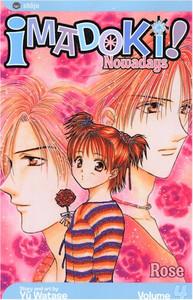 Imadoki Graphic Novel Vol. 04