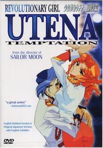 Revolutionary Girl Utena DVD 07 Temptation (Apocalypse Saga)