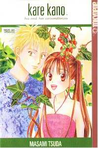 Kare Kano Graphic Novel Vol. 11