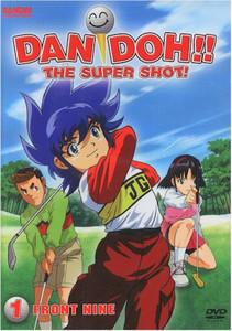 Dan Doh DVD 01 Front Nine (Used)