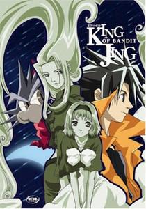 King of Bandit Jing DVD Vol. 02