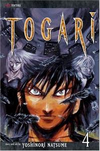 Togari Graphic Novel 04