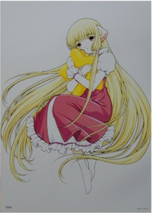 Chobits Poster #3908
