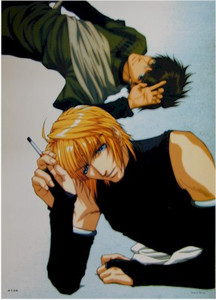 Saiyuki Poster #4126