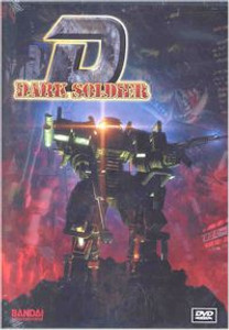 Dark Soldier D DVD