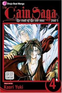 Cain Saga Graphic Novel 04 (Part 1)