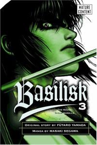Basilisk Graphic Novel 03