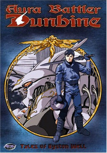 Aura Battler Dunbine DVD Vol. 01