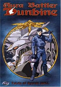 Aura Battler Dunbine DVD Vol. 01
