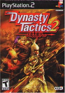 Dynasty Tactics 2 (PS2)