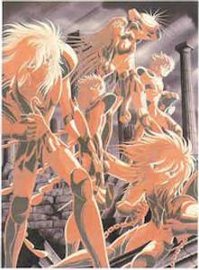 Saint Seiya Wallscroll #234