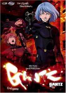 Gantz DVD 10 Endgame