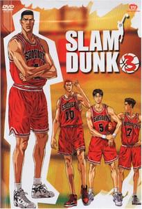 Slam Dunk DVD 03