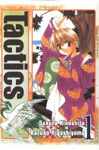 Tactics Graphic Novel Vol. 01