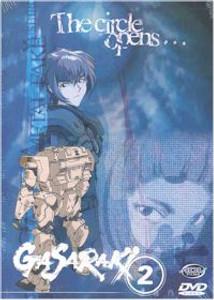 Gasaraki DVD Vol. 2: The Circle Opens