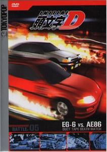 Initial D DVD Vol. 05