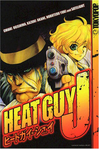 Heat Guy J Graphic Novel