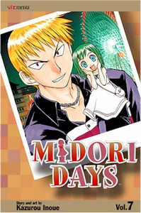 Midori Days Graphic Novel 07