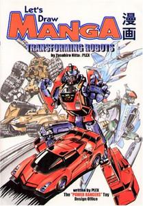 Let's Draw Manga: Transforming Robots (English Edition)
