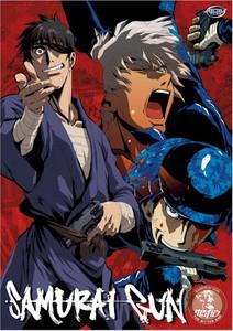 Samurai Gun DVD 04