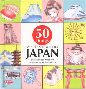 Manga University - 50 Things We Love About Japan