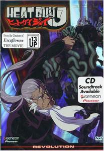 Heat Guy J DVD Vol. 07 Revolution