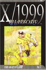 X/1999 2nd Edition Vol. 07 : Rhapsody