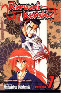 Rurouni Kenshin Graphic Novel Vol. 07