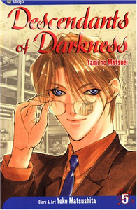 Descendants of Darkness GN 05