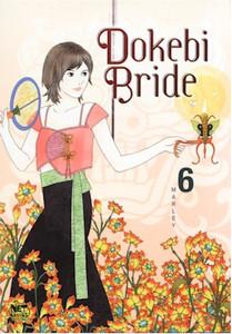 Dokebi Bride Graphic Novel 06