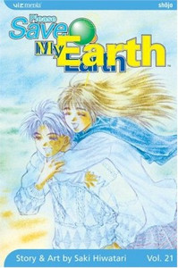 Please Save My Earth Graphic Novel 21