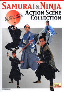 HTDM Samurai & Ninja Action Scene Collection