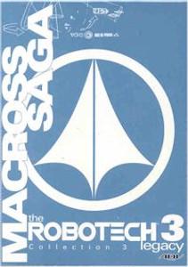 Robotech DVD Boxset Vol. 5 - 6 & Bonus DVD