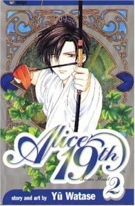 Alice 19th Graphic Novel Vol. 02