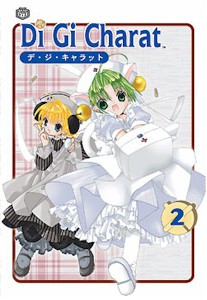Di Gi Charat Graphic Novel Vol. 02