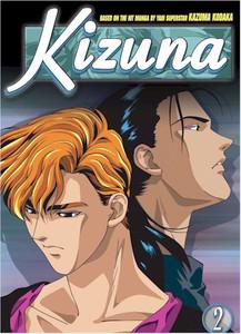 Kizuna DVD 02 (Used)
