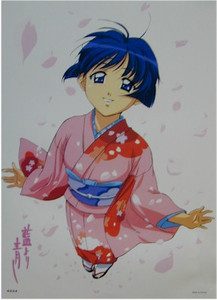 Ai Yori Aoshi Poster #4224