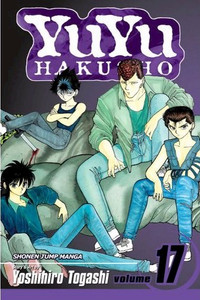 Yu Yu Hakusho Graphic Novel 17