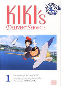 Kiki's Delivery Service Film Comic 01