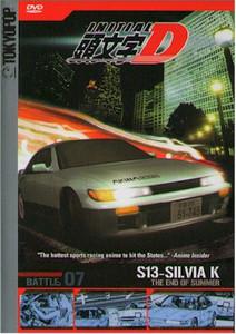 Initial D DVD Vol. 07