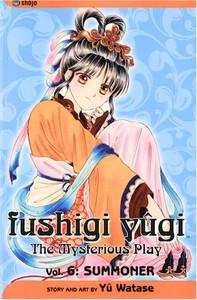 Fushigi Yuugi Graphic Novel Vol. 06 (2nd Edition)