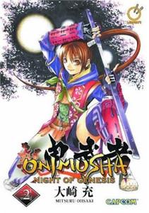 Onimusha Night of Genesis Graphic Novel 02