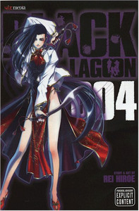 Black Lagoon Graphic Novel 04